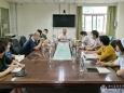 黄晓波副院长到东院调研并召开座谈会