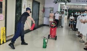 营养科员工消防知识培训