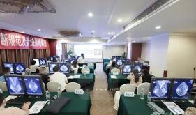 放射科举办四川省乳腺影像诊断规范及新进展培训班