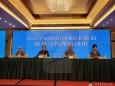2021年四川省临床输血质量与管理培训班在蓉举办