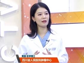 医生来了20211010:癌症筛查必须知道的事