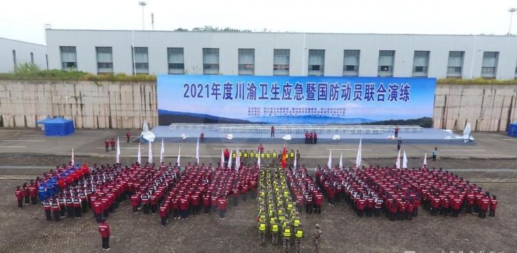 我院49名队员参加川渝卫生应急暨国防动员联合演练