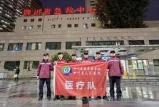 四川新闻网:再出发!四川省人民医院派核酸检测小分队赴若尔盖县